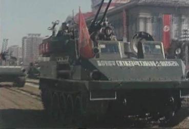 ATS-59 砲兵トラクター 自走高射砲