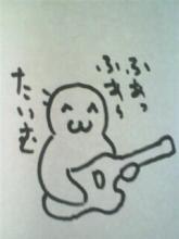 nacha_nacha.jpg