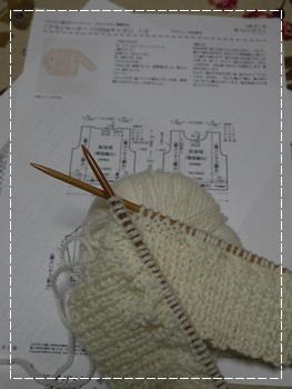 編み物2014-2