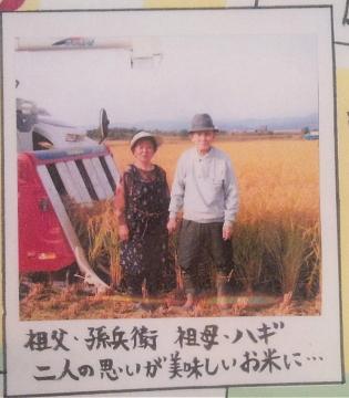 東雲農園10