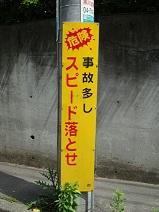 2010_0522_093232-DSC01048.jpg
