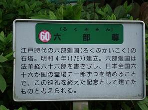 2010_0527_125049-DSC01074.jpg