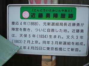 2010_0610_140432-DSC01150.jpg