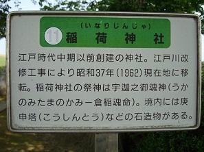 2010_0611_091111-DSC01171.jpg
