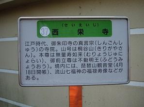 2010_0727_091929-DSC01512.jpg