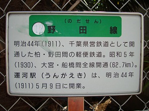 2010_0727_095058-DSC01525A.jpg