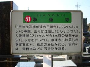 2010_0826_084010-DSC01755.jpg