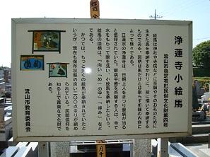 2010_0826_084024-DSC01756.jpg