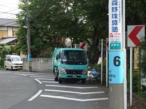 DSC03855.若葉台 (6)