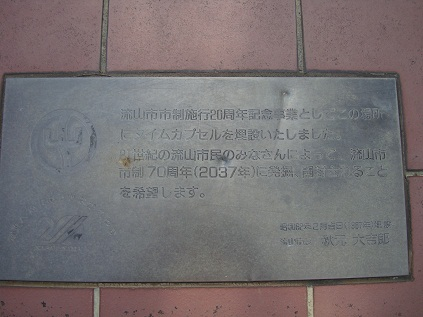 2010_0527_151906-DSC01090タイム