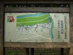 2011_0610_090347-DSC03290散歩道 (2)