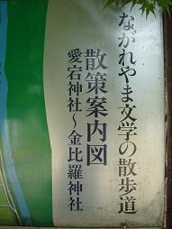 2011_0610_090347-DSC03290散歩道 (4)