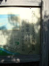 2011_0610_090347-DSC03290散歩道 (6)
