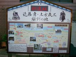 2011_0610_090347-DSC03290散歩道 (9)