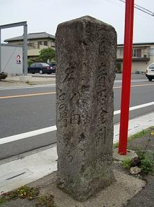 2011_0609_090305-DSC03229道標 (2)