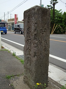 2011_0609_090305-DSC03229道標 (3)