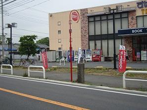 2011_0609_090305-DSC03229道標 (4)