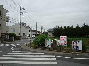 2011_0609_090305-DSC03229道標 (9)