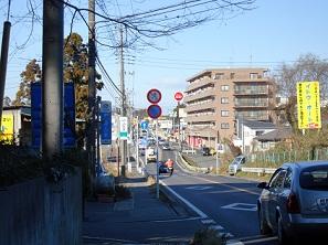 2011_0110_133710-DSC02171ラクダ坂