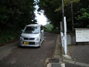 2011_0923_083509-DSC04121天ヶ崎