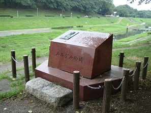 2011_0728_134743-DSC03815ムルデル碑