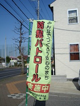 2011_0412_144805-DSC02523.jpg