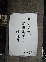 2011_0413_143011-DSC02541.jpg