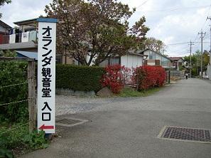 2011_0424_133717-DSC02637.jpg
