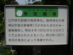 2011_0604_095247-DSC03176.jpg