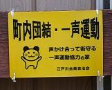 2011_0609_103557-DSC03276.jpg