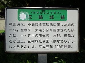 2011_0623_150624-DSC03550.jpg