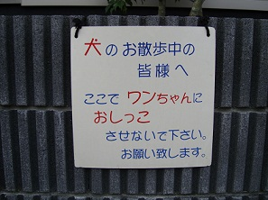 2011_0928_084310-DSC04177.jpg