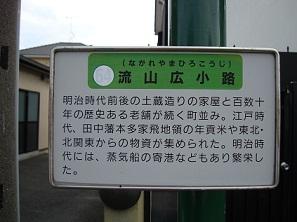 2011_1109_101328-DSC04701.jpg