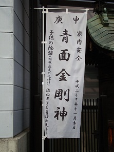2011_1216_095200-DSC05098.jpg