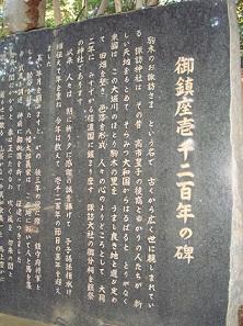 2011_1226_091946-DSC05331.jpg