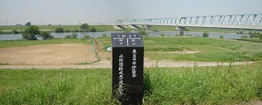 2011_0519_102552-DSC02904 松戸市境