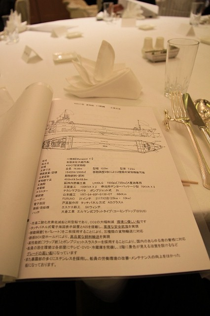 IMG_4042_20121010100727.jpg