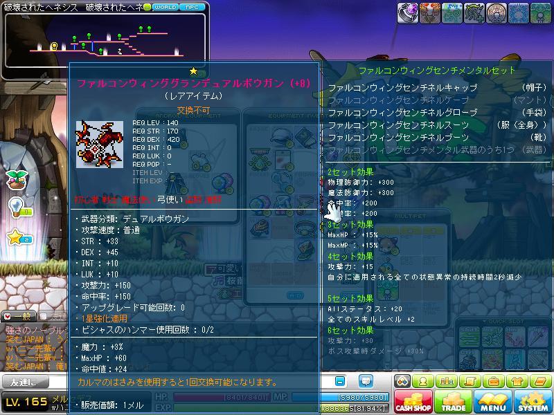 Maple111206_161007.jpg