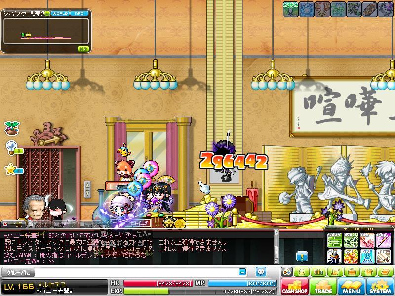 Maple111209_100456.jpg