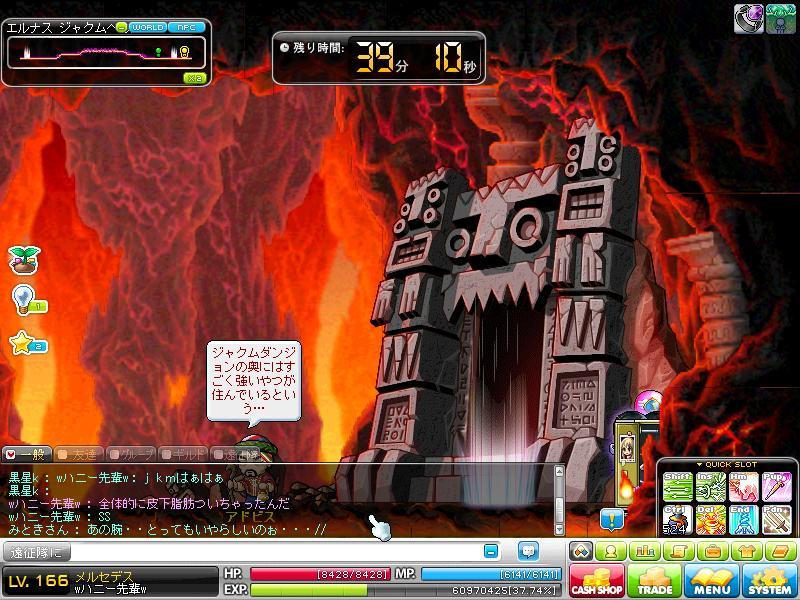 Maple111209_135049.jpg