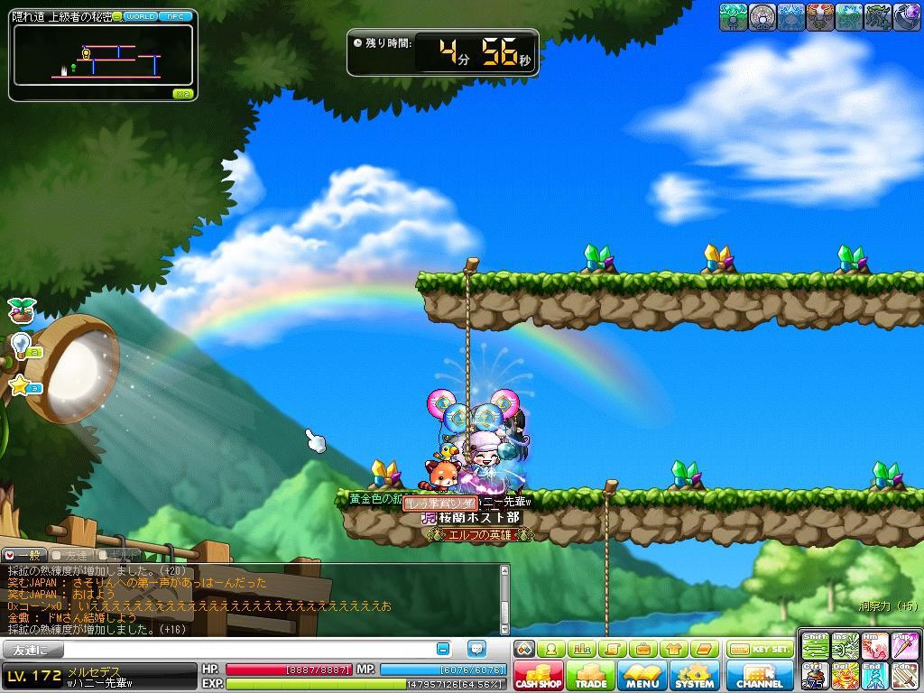 Maple111229_090354.jpg