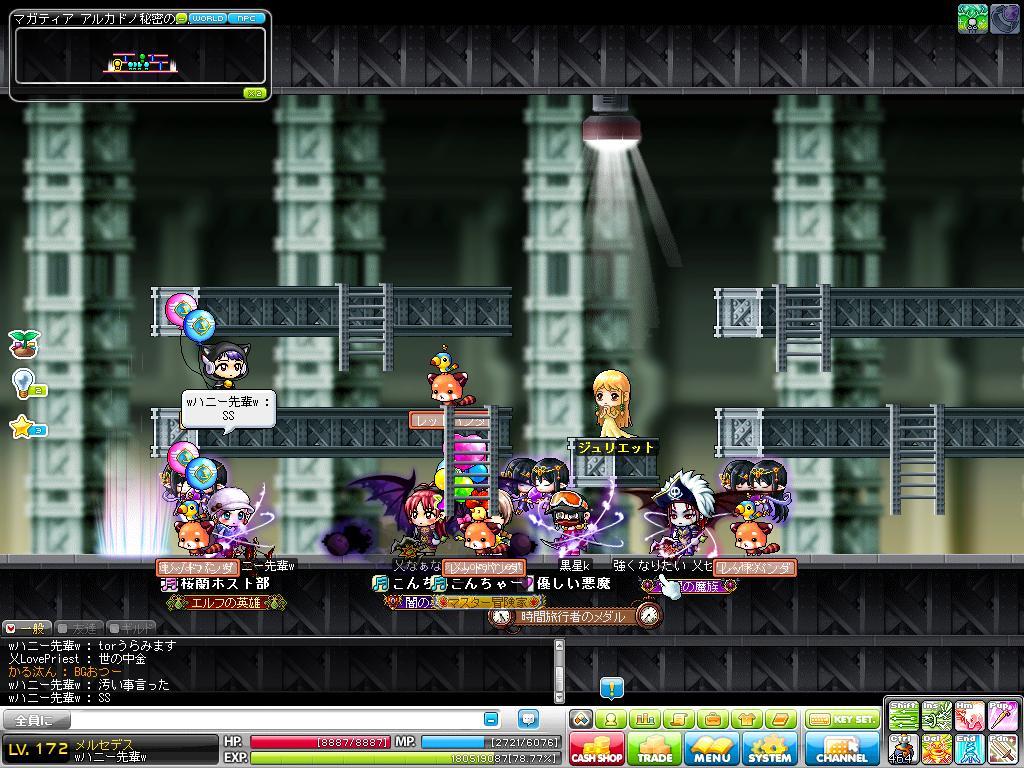 Maple111230_131943.jpg