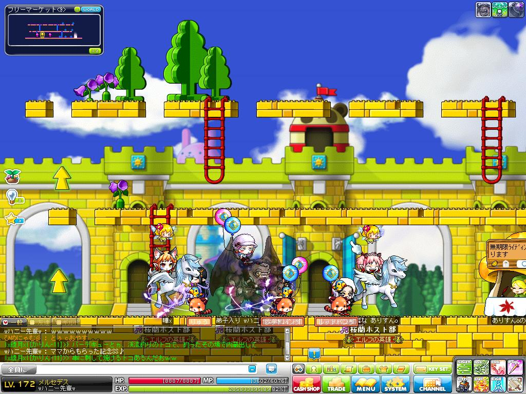 Maple111231_154724.jpg