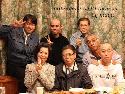 2011.11.11 (4)