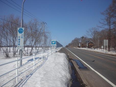 2012041403.jpg