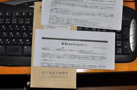 DSC_0629_convert_20111110200205.jpg