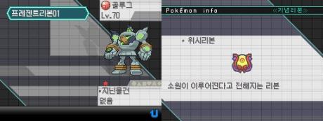 韓国ゴルーグ3
