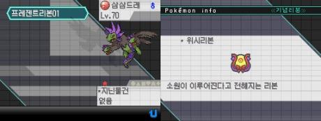 韓国サザンドラ3