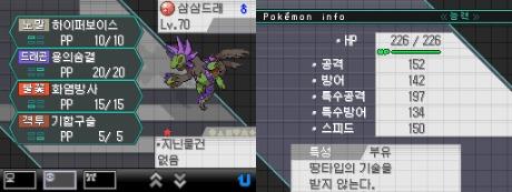 韓国サザンドラ2