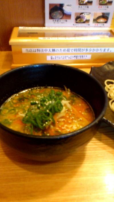 麺処 草庵 新井薬師本店(東京都中野区)